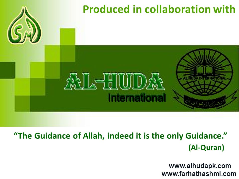 """The Guidance of Allah, indeed it is the only Guidance."" (Al-Quran) Produced in collaboration with www.alhudapk.com www.farhathashmi.com"