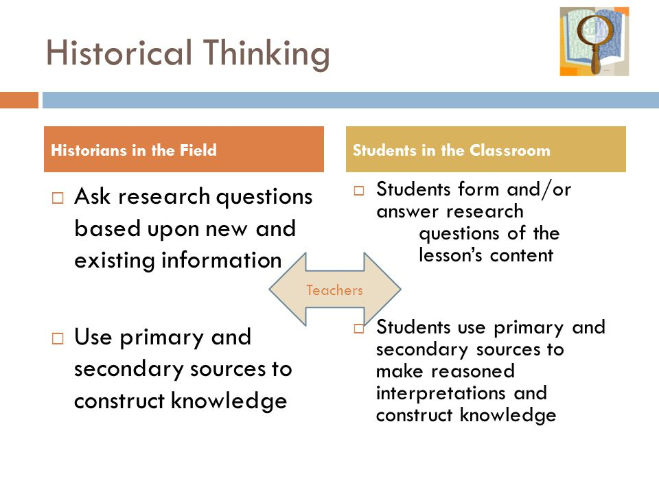 Making Primary Source Analysis Relevant for Students  Why is primary source analysis an important skill to teach in the history classroom.