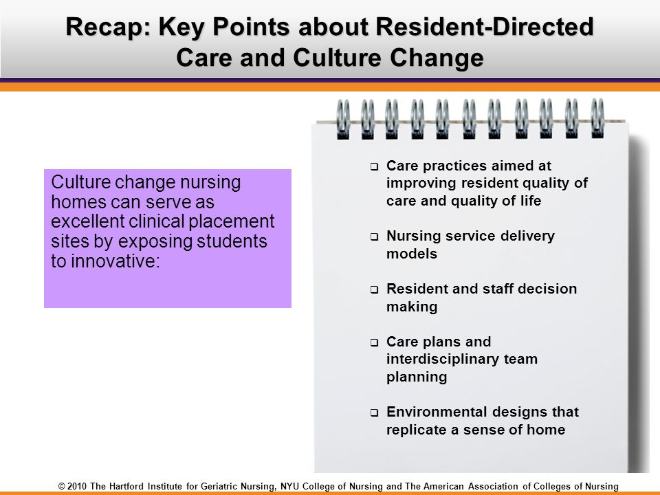 © 2010 The Hartford Institute for Geriatric Nursing, NYU College of Nursing and The American Association of Colleges of Nursing Recap: Key Points abou