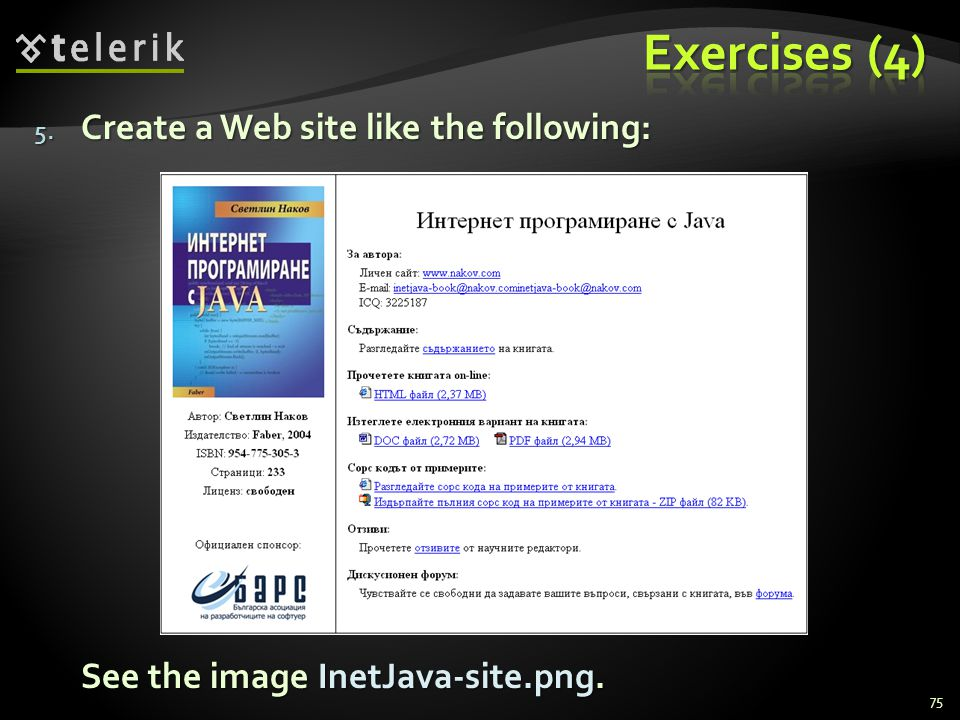 75 5. Create a Web site like the following: See the image InetJava-site.png.