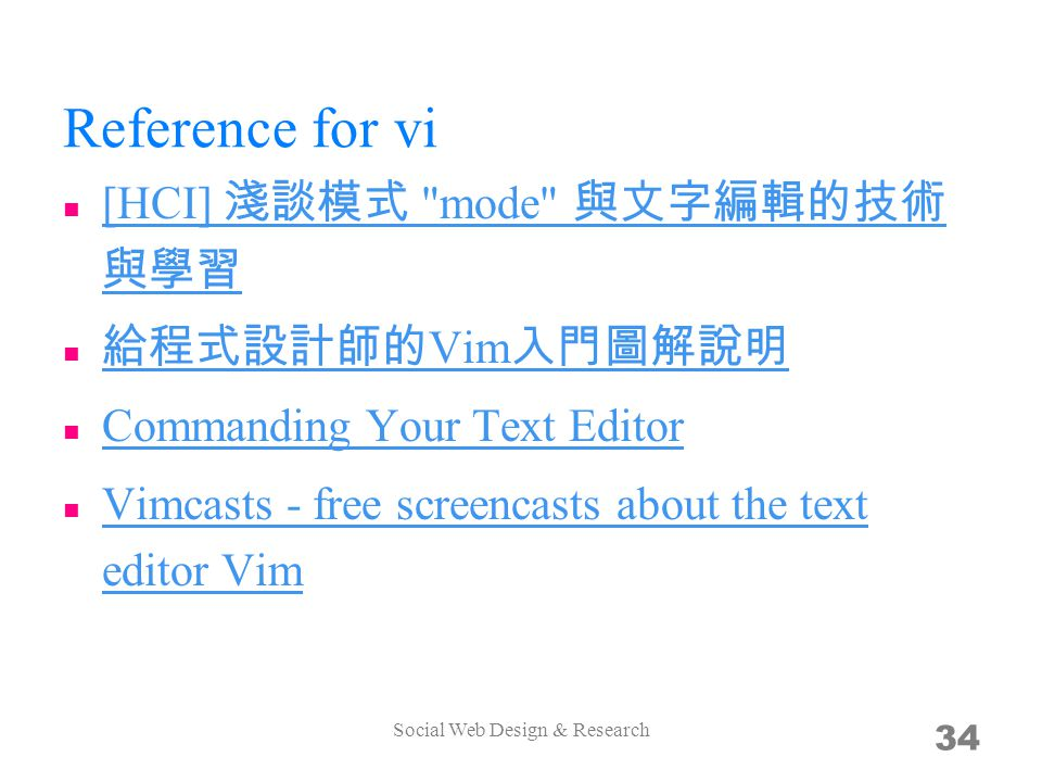 Reference for vi [HCI] 淺談模式