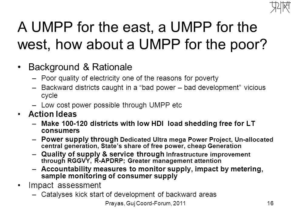 16 A UMPP for the east, a UMPP for the west, how about a UMPP for the poor.