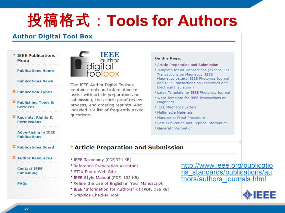 投稿格式: Tools for Authors http://www.ieee.org/publicatio ns_standards/publications/au thors/authors_journals.html 36