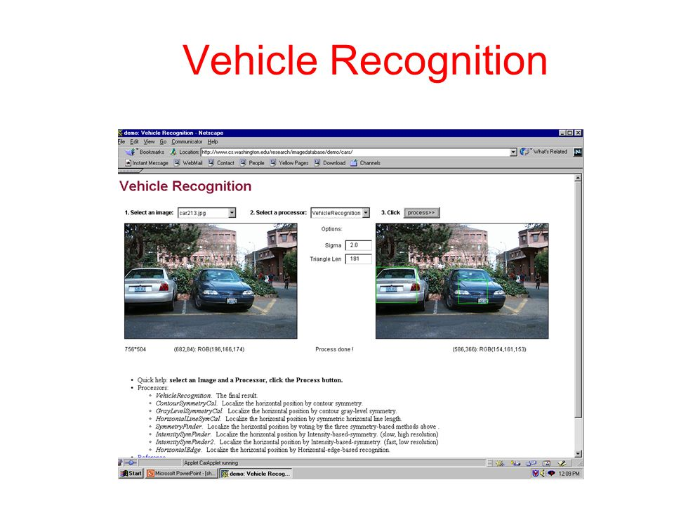 Vehicle Recognition