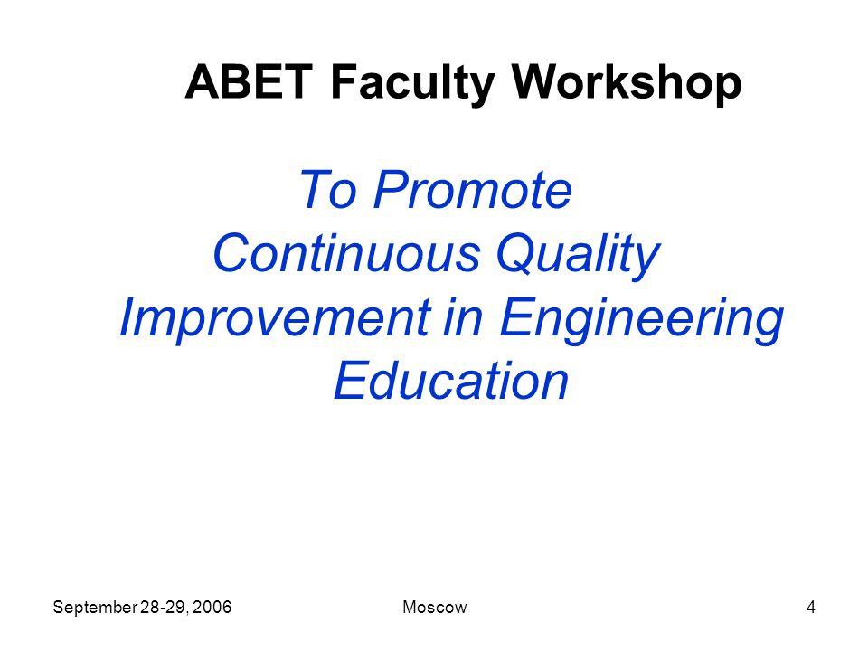September 28-29, 2006Moscow74 Assessment Methods