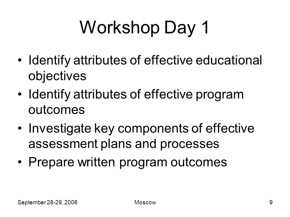 September 28-29, 2006Moscow49 Student Pre-college Traits Educational Outcomes Institutional Context Reciprocal CausationAdapted from Terenzini, et.al.