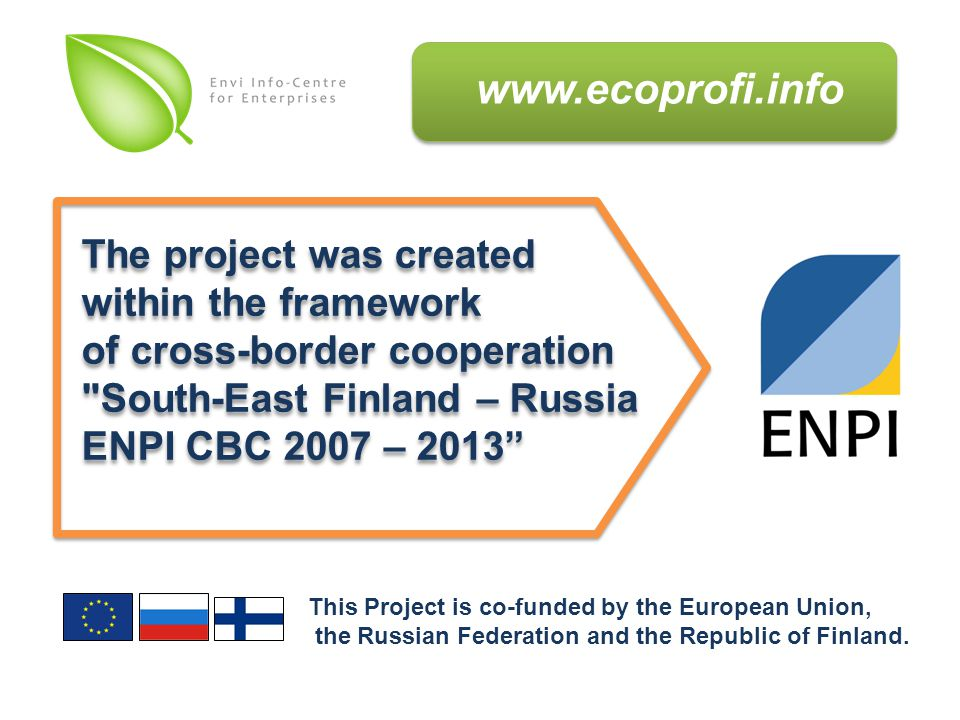 The project was created within the framework of cross-border cooperation South-East Finland – Russia ENPI CBC 2007 – 2013 This Project is co-funded by the European Union, the Russian Federation and the Republic of Finland.