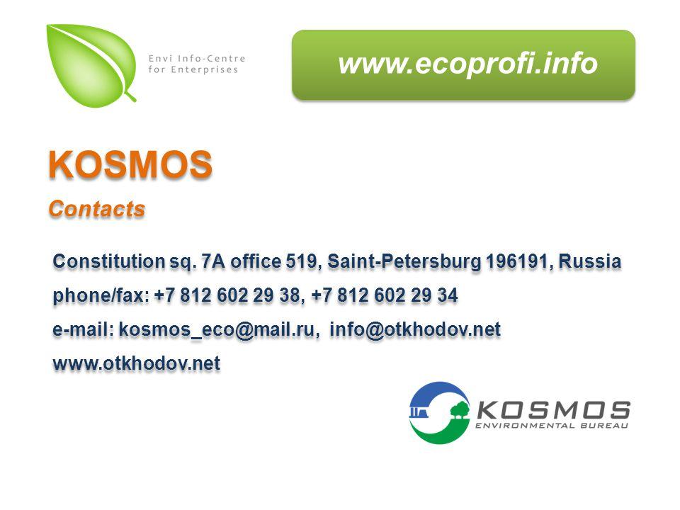www.ecoprofi.info Constitution sq. 7A office 519, Saint-Petersburg 196191, Russia phone/fax: +7 812 602 29 38, +7 812 602 29 34 e-mail: kosmos_eco@mai