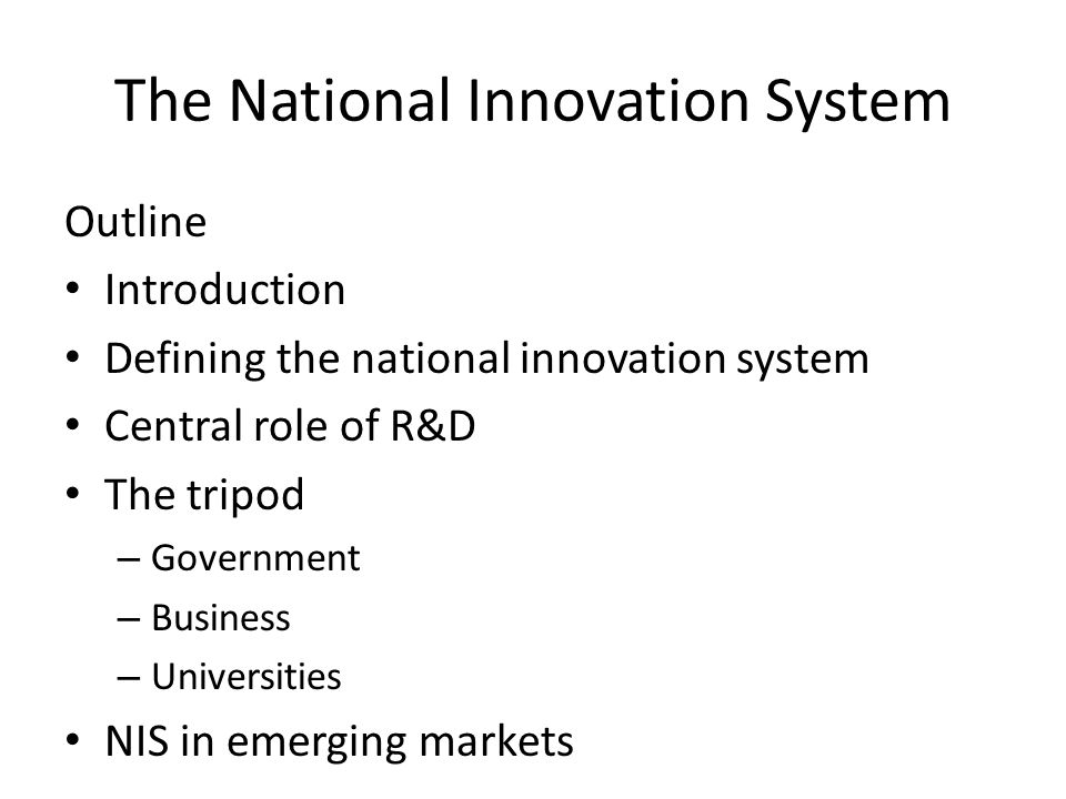 Introduction This chapter sets out the complex interrelations concerning innovation in an economy.