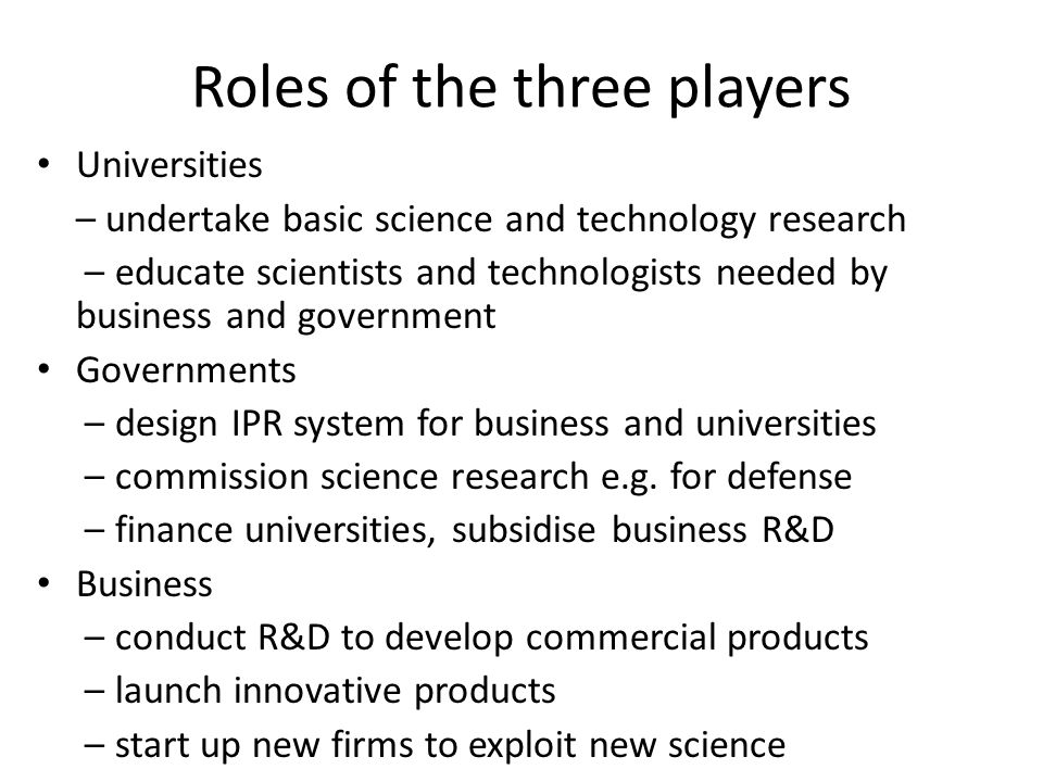 The central role of R&D Lecture 3 has begun the discussion of R&D by giving the definitions and showing some aggregate measures Next three tables illustrate breakdowns: Who funds R&D.
