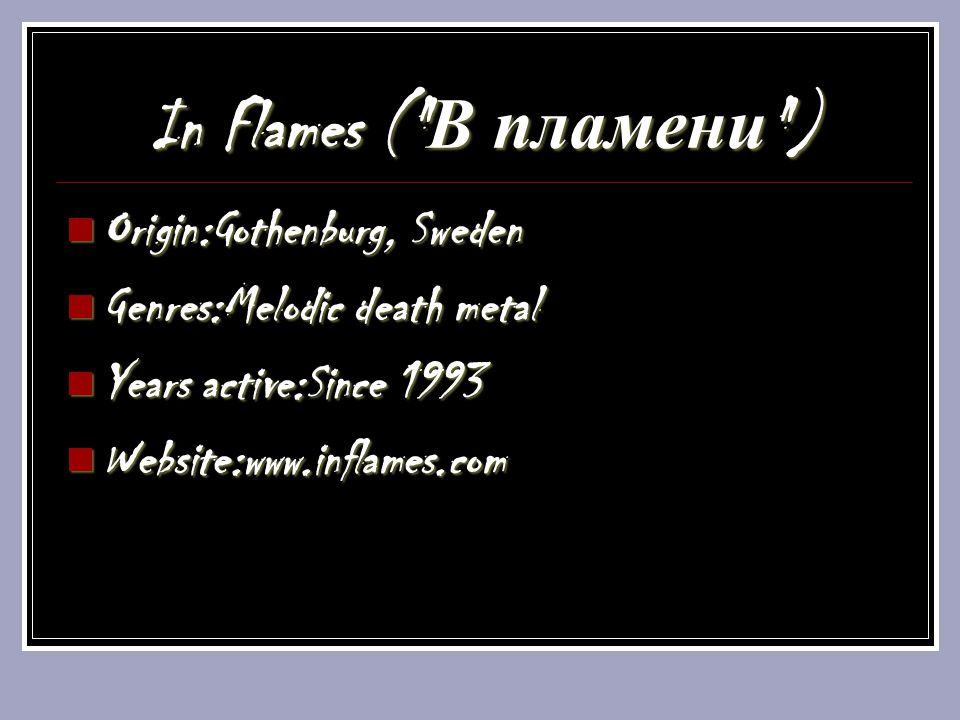 In Flames (