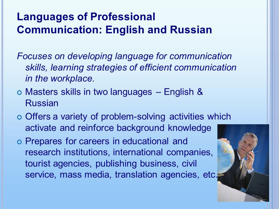 Languages of Professional Communication: English and Russian Focuses on developing language for communication skills, learning strategies of efficient communication in the workplace.