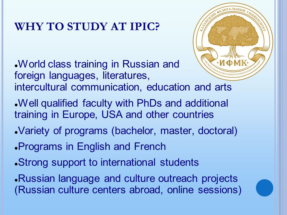 WHY TO STUDY AT IPIC.
