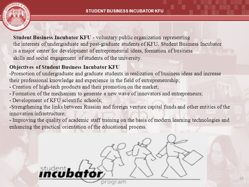 13 Student Business Incubator KFU - voluntary public organization representing the interests of undergraduate and post-graduate students of KFU. Stude