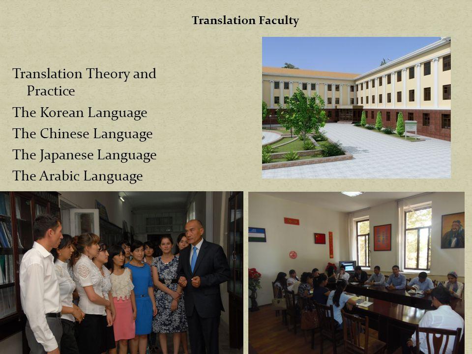 1.Phonetics of the English Language 2. History and Grammar of the English Language 3.