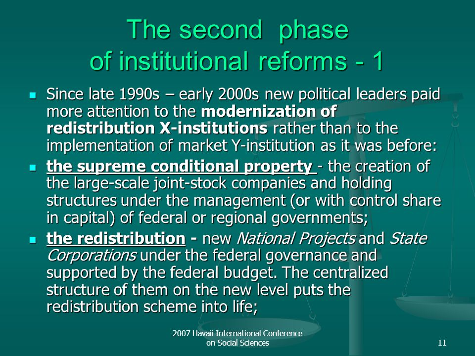 2007 Havaii International Conference on Social Sciences11 The second phase of institutional reforms - 1 Since late 1990s – early 2000s new political l