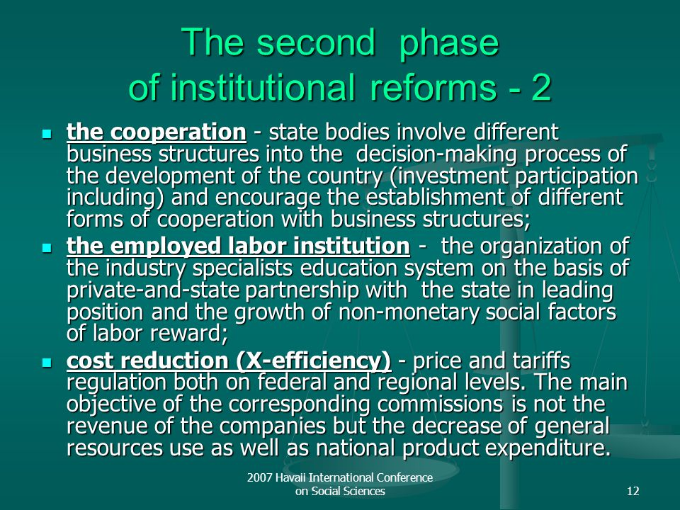 2007 Havaii International Conference on Social Sciences12 The second phase of institutional reforms - 2 the cooperation - state bodies involve differe