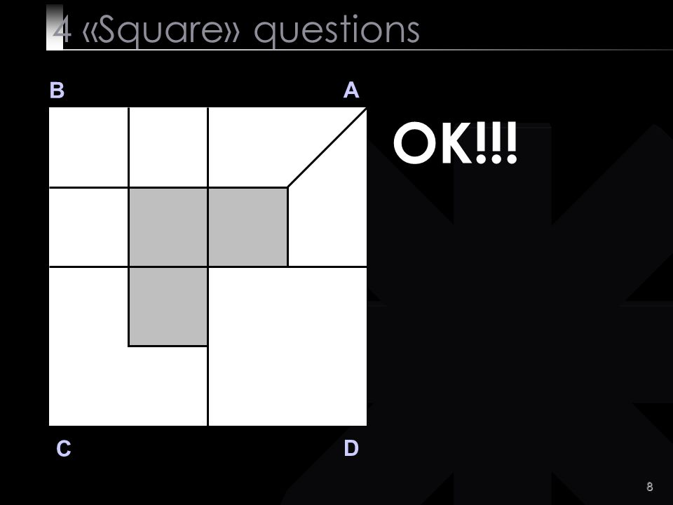 8 B A D C OK!!! 4 «Square» questions