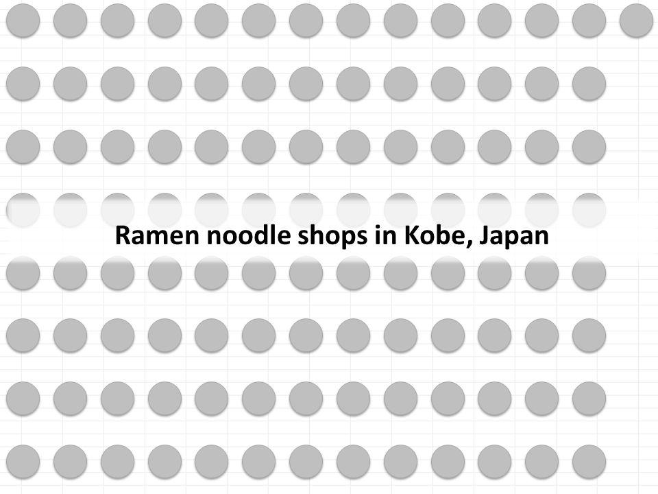 Ramen noodle shops in Kobe, Japan Relay: results, ramen 1/2