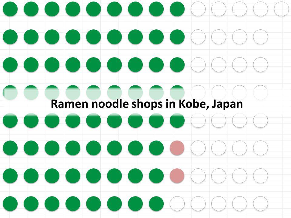 Ramen noodle shops in Kobe, Japan Relay: results, ramen 2/2