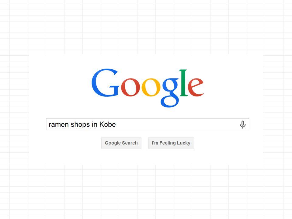 Relay: naïve (Google)