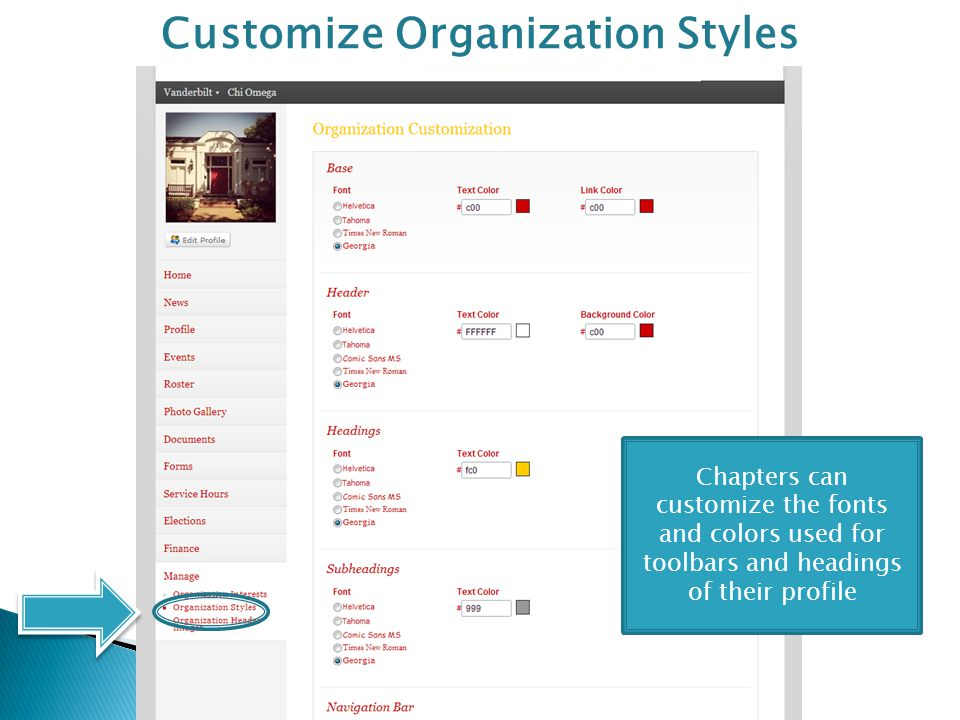 Document Storage Organizations can upload and store documents of various types (Word, Excel, PDF, etc.) Organizations can designate whether documents should be visible to the public, campus only, members only, or specific positions