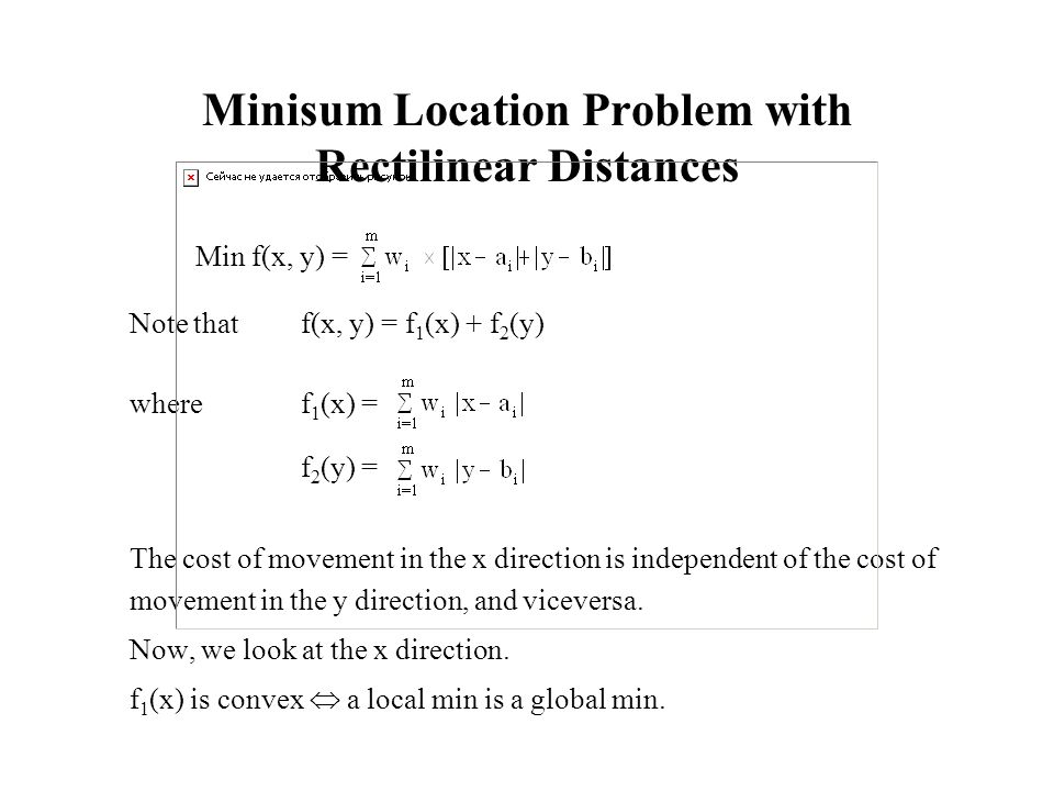 Minisum Location Problem with Rectilinear Distances (cont.) The coordinates of the existing facilities are sorted so that a 1  a 2  a 3  ….