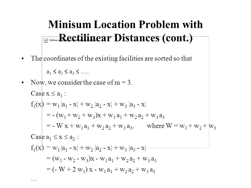 No-colinear Case (cont.) If the optimal solution is in an exiting facility (a i, b i ), then.