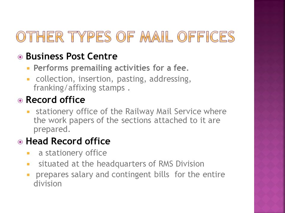  Sub Record office  stationery office of the RMS,  situated at the same station as a Mail office.