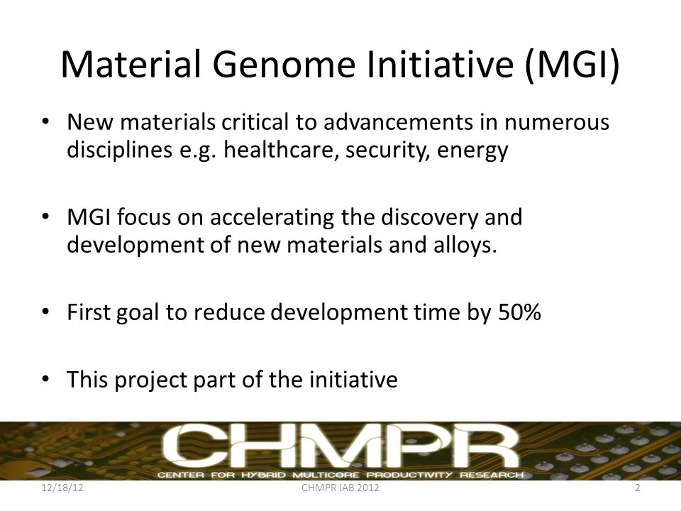 Material Genome Initiative (MGI) New materials critical to advancements in numerous disciplines e.g. healthcare, security, energy MGI focus on acceler