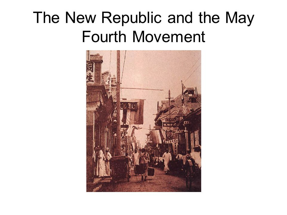 The New Republic and the May Fourth Movement