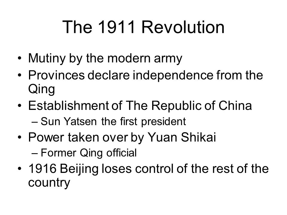 The May Fourth Movement 1) A political movement Imperialist pressure on China from 19 th C –Pressure from Japan 1894 Japan defeats China in war to control Korea 1904 Japan defeats Russia in war to control Manchuria 1914 Outbreak of war in Europe –Japan joins Allies and captures the German concession of Qingdao