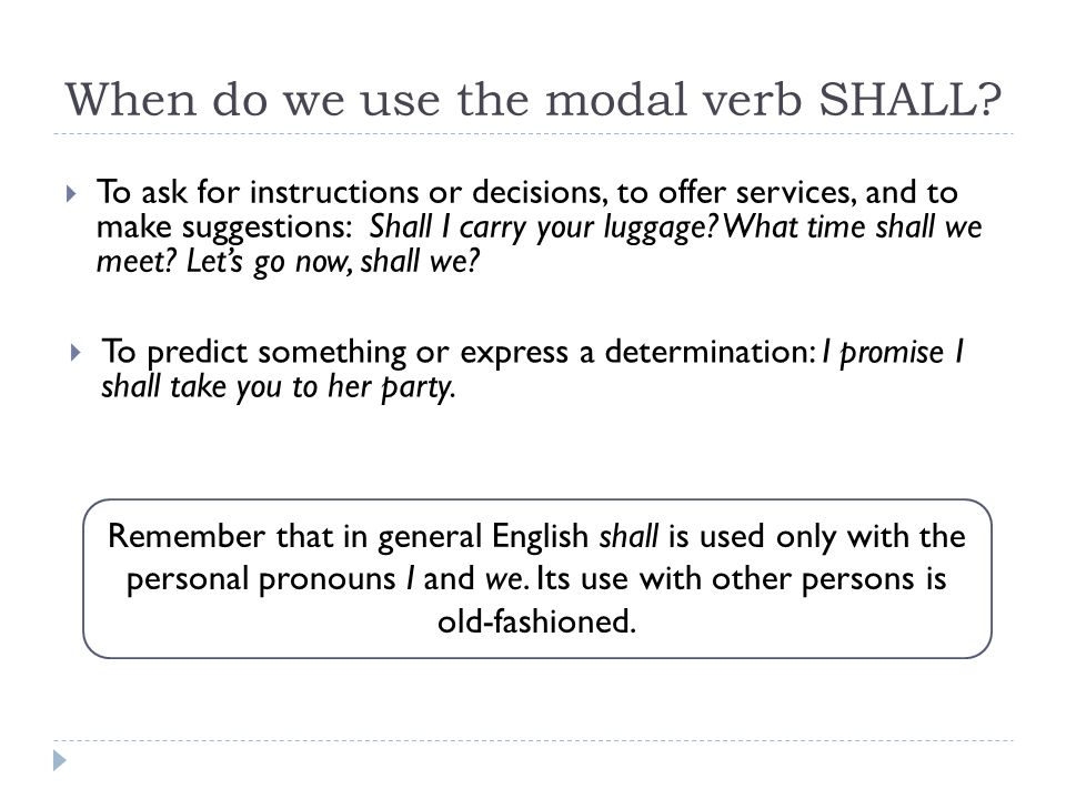 When do we use the modal verb SHALL.
