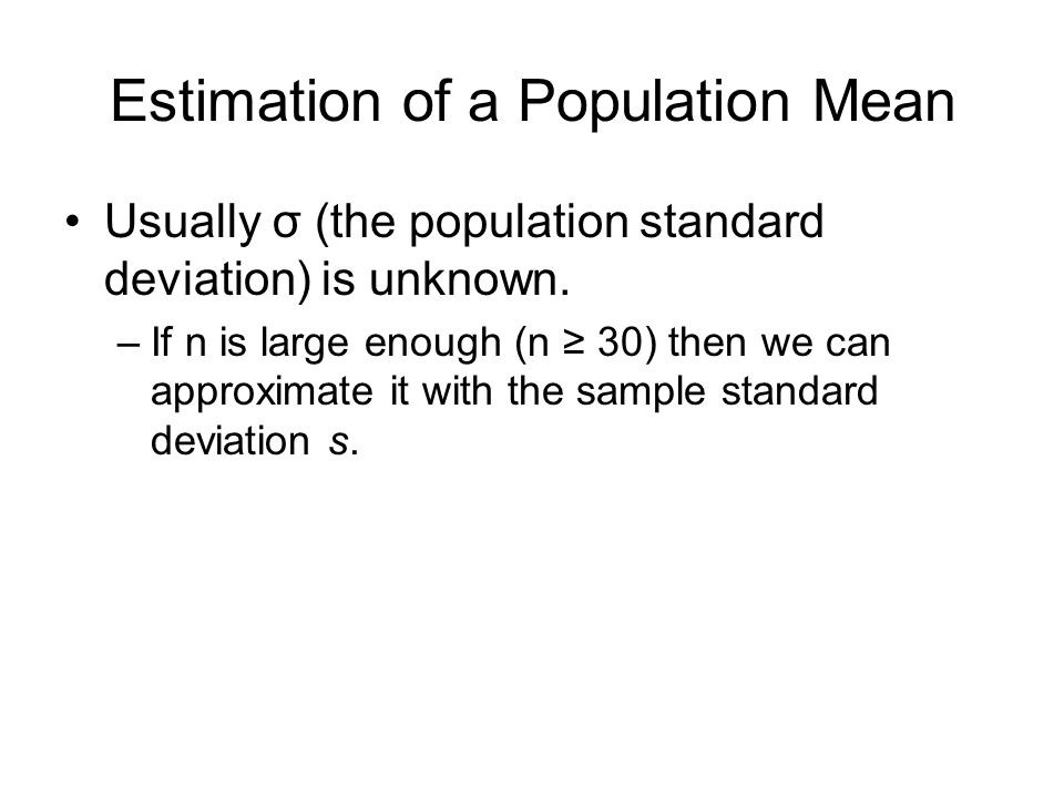 Usually σ (the population standard deviation) is unknown.
