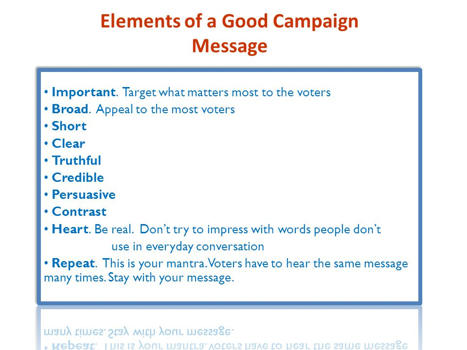 Elements of a Good Campaign Message