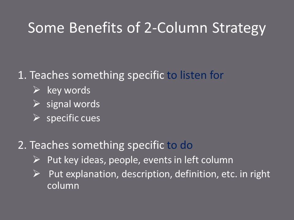 Some Benefits of 2-Column Strategy 1.