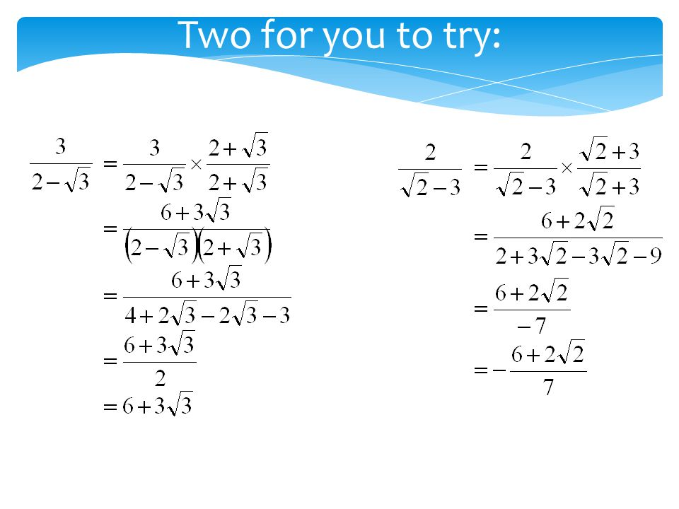 Two for you to try: