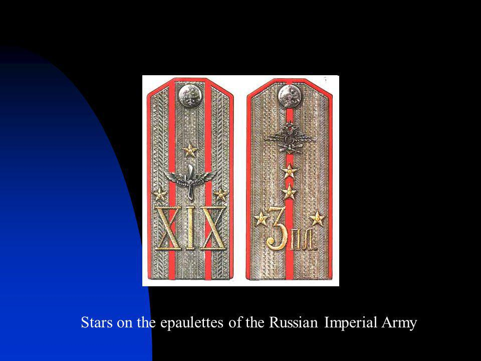 Stars on the epaulettes of the Russian Imperial Army