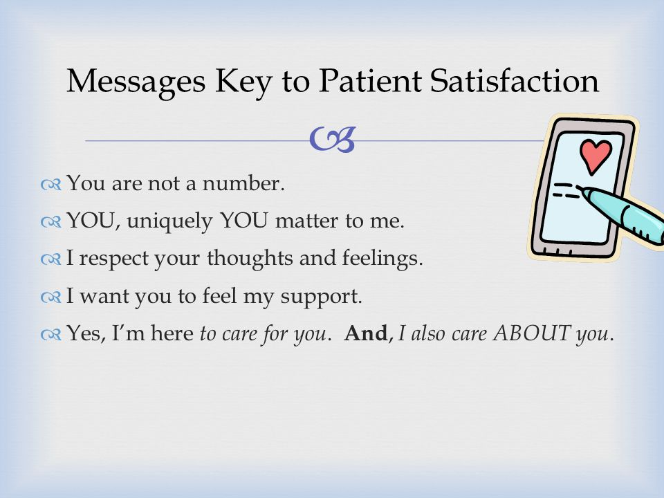  1.Acknowledge patients likely feeling. 2.Share your good intentions: How are your actions for the customer's sake ? 3.Ask open-ended, not yes-no que