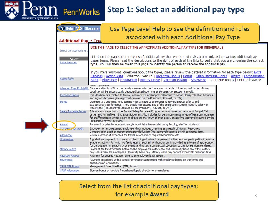 4 Step 2: Find the person to be paid Enter search criteria A list of matching results will be returned – further refine your search if necessary To initiate the additional pay request for a given person, click [Select]