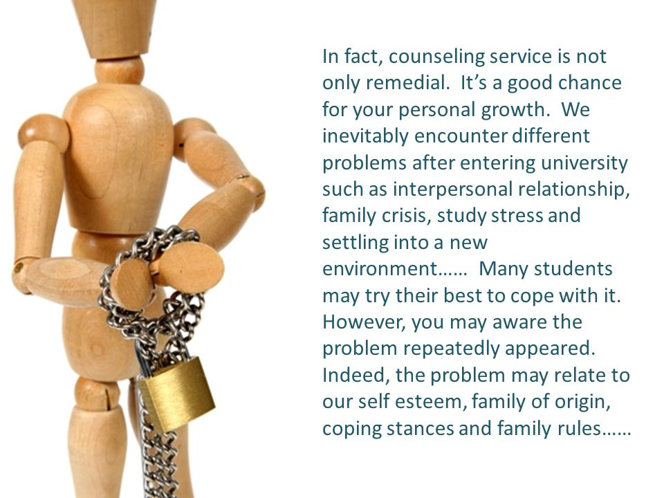 In fact, counseling service is not only remedial. It's a good chance for your personal growth.