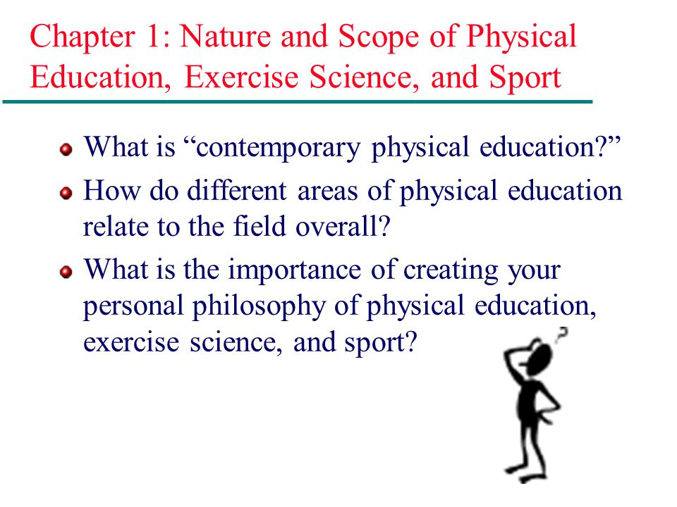 argumentative essay physical education