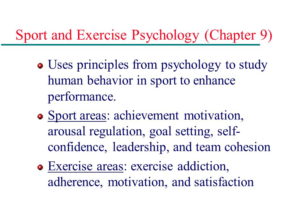 Sport History (Chapter 5) Critical examination of the past with a focus on events, people, and trends that influenced the direction of the field.