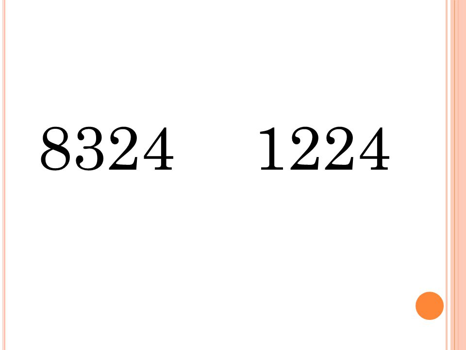 83241224