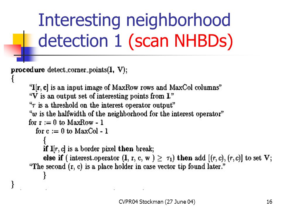 CVPR04 Stockman (27 June 04)16 Interesting neighborhood detection 1 (scan NHBDs)