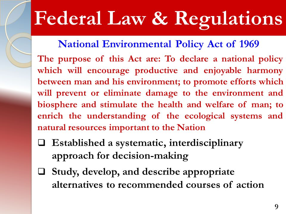 FHWA Guidance  Joint-lead or cooperating agencies should afford substantial deference to the lead agency s articulation of a project's P&N  P&N is the cornerstone for the alternatives analysis, but should not discuss solutions  Care should be taken to ensure P&N is not so narrow as to unreasonably point to a single solution 20