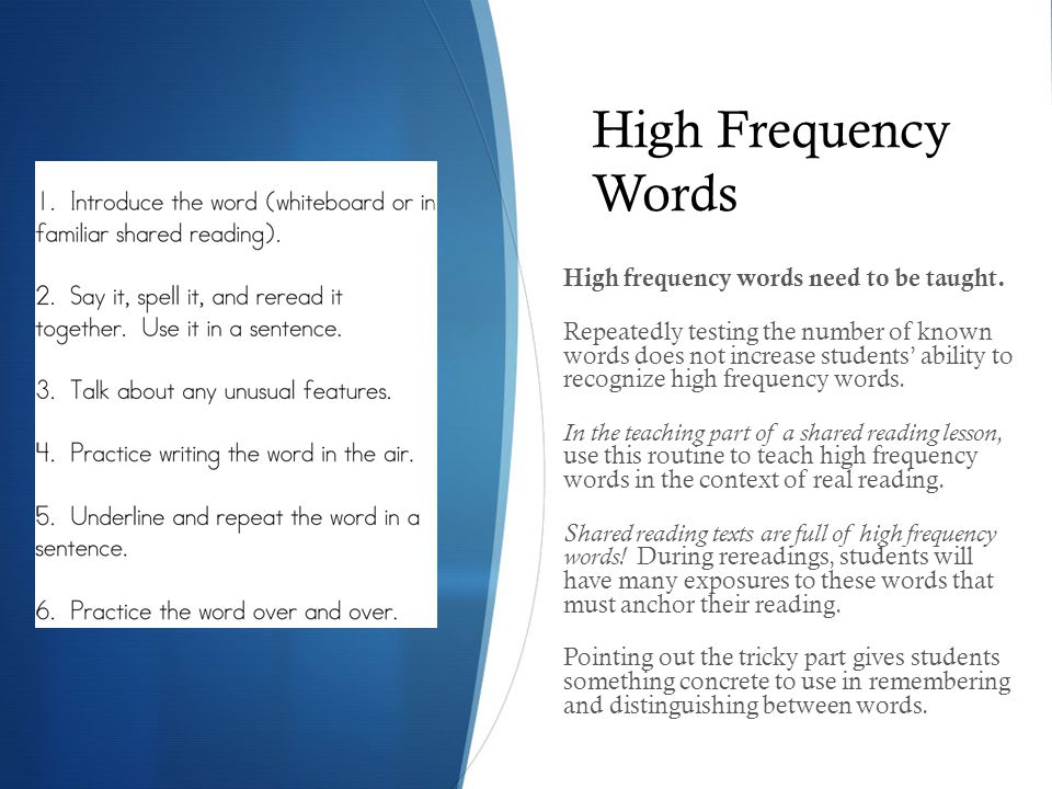 High Frequency Words High frequency words need to be taught. Repeatedly testing the number of known words does not increase students' ability to recog