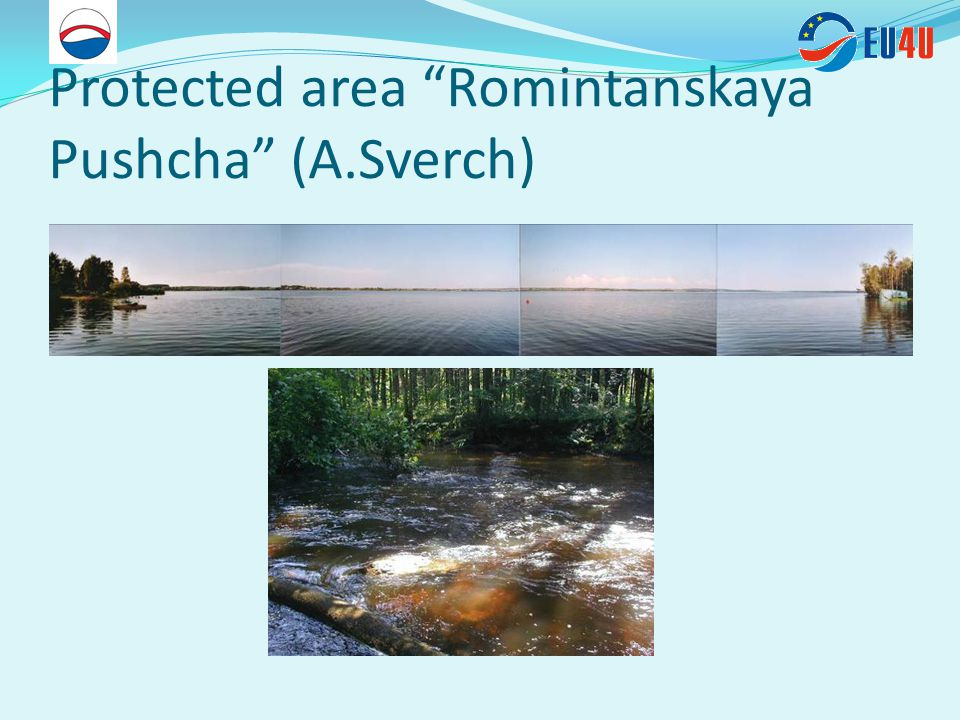 Protected area Romintanskaya Pushcha (A.Sverch)