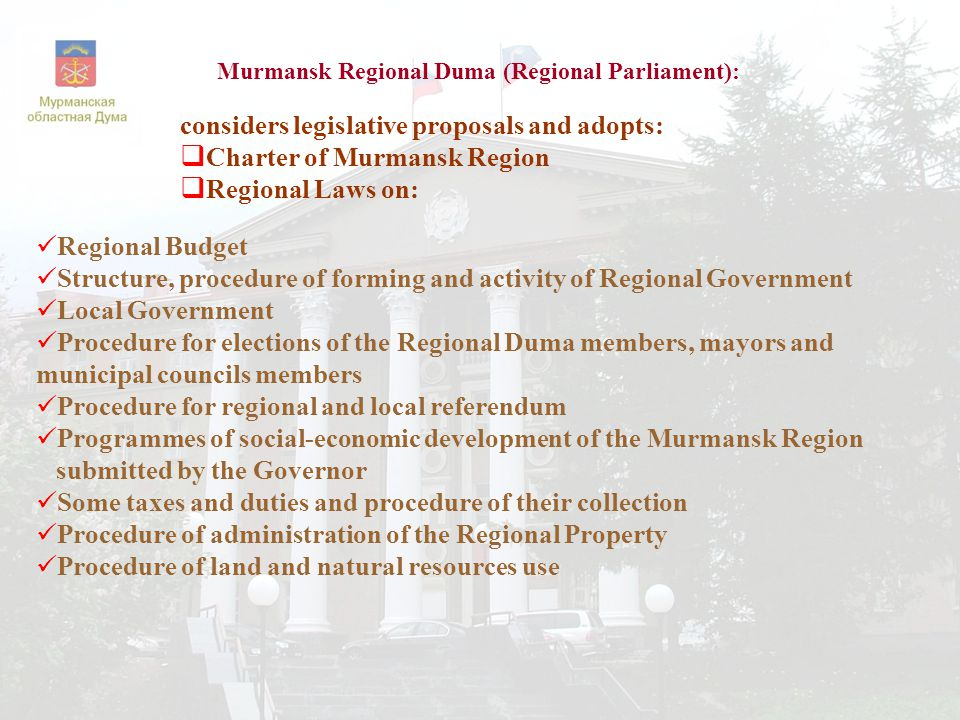 considers legislative proposals and adopts:  Charter of Murmansk Region  Regional Laws on:  Regional Budget  Structure, procedure of forming and a