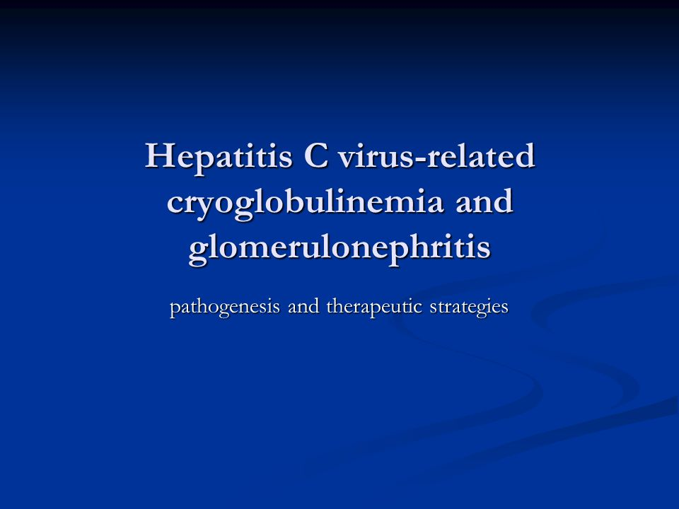 Hepatitis C virus-related cryoglobulinemia and glomerulonephritis pathogenesis and therapeutic strategies